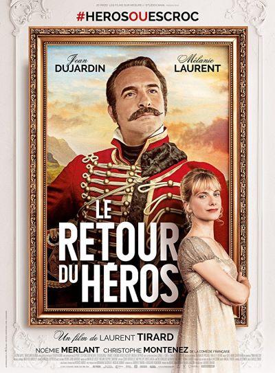 Az én hősöm – Plakát