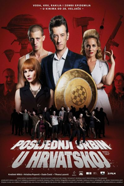 Az utolsó szerb Horvátországban – Plakát