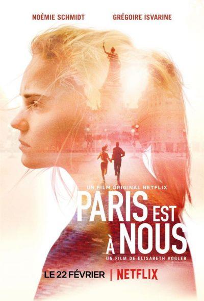 Paris is Us – Plakát