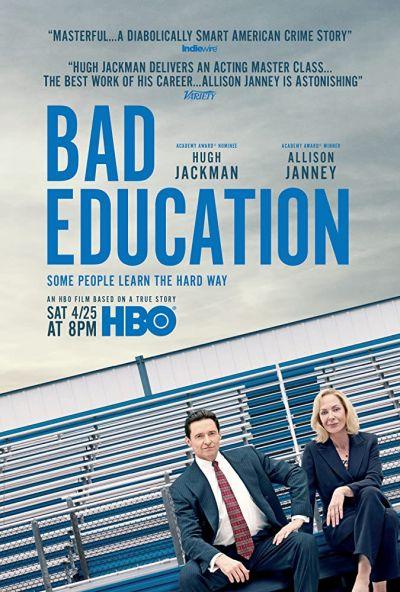 Romlott oktatás – Plakát