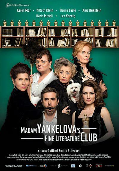 Jankelova asszony szépirodalmi klubja – Plakát