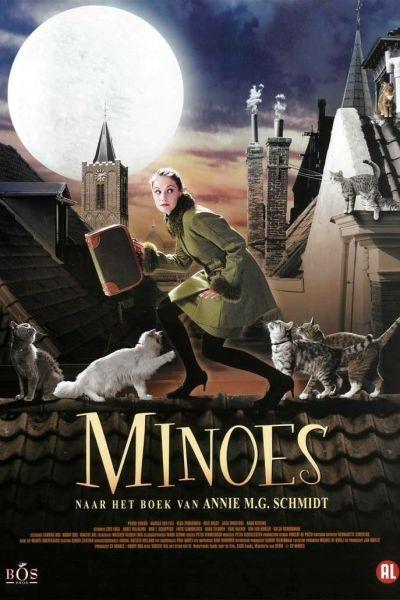 Minoes, a macskalány – Plakát