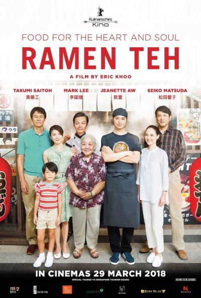 Ramen shop - Ízek a múltból – Plakát