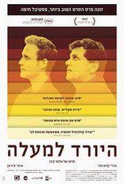 Haifai kikötő – Plakát