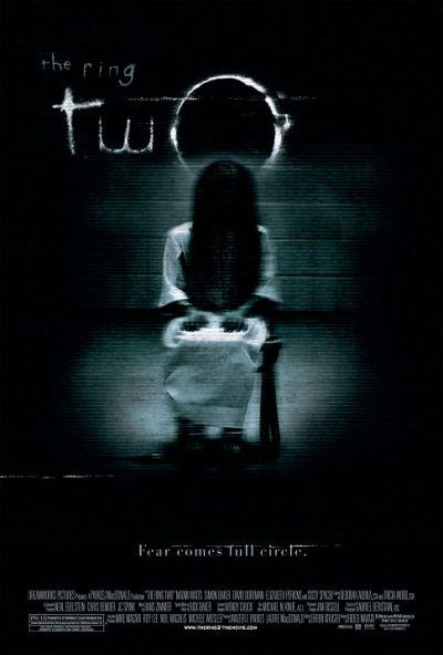 A kör 2 – Plakát
