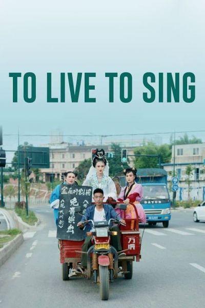 Élj és énekelj – Plakát