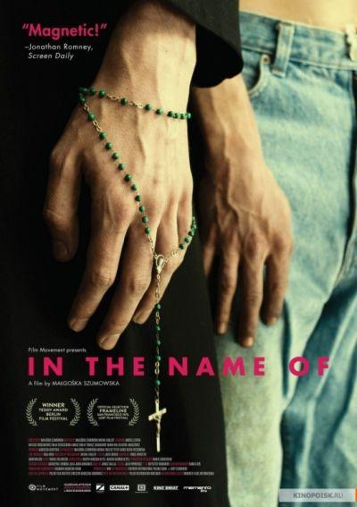 Az Ő nevében – Plakát