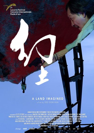 A képzelet földje – Plakát