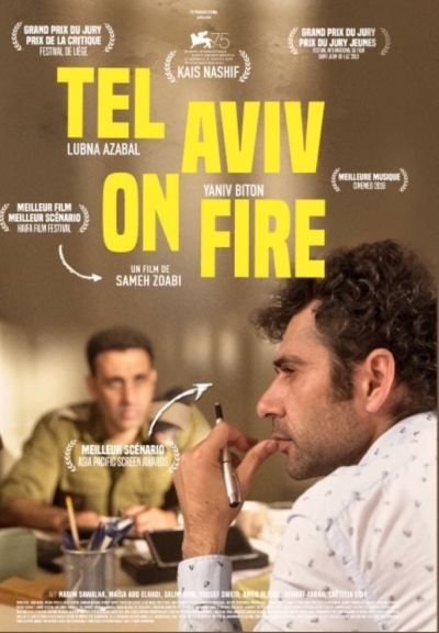 Tel Aviv on Fire – Plakát