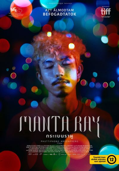 Manta Ray – Plakát