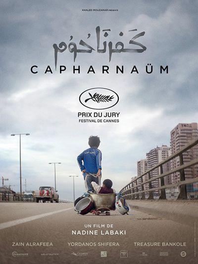 Kafarnaum – Plakát