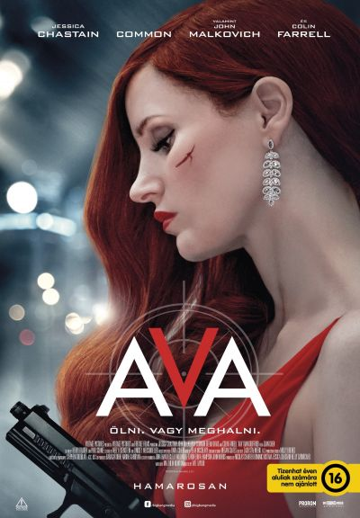Ava – Plakát