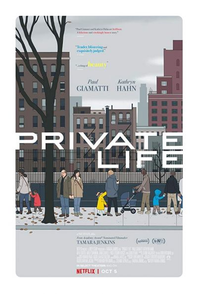 Private Life – Plakát