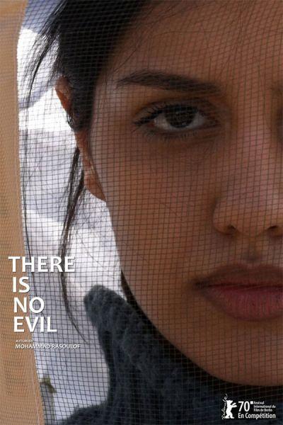 Nincs gonosz – Plakát