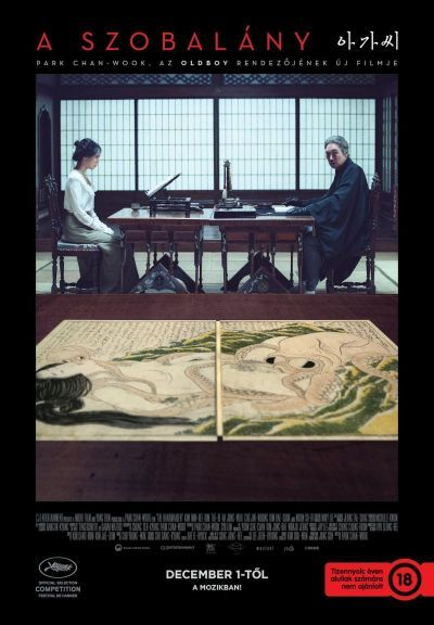 A szobalány – Plakát