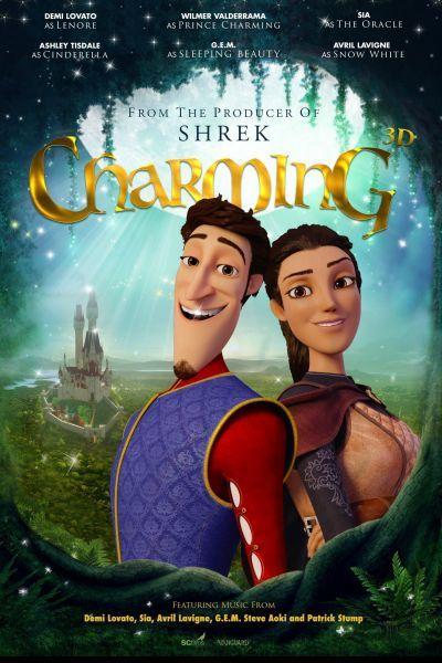 Bűbáj herceg és a nagy varázslat – Plakát