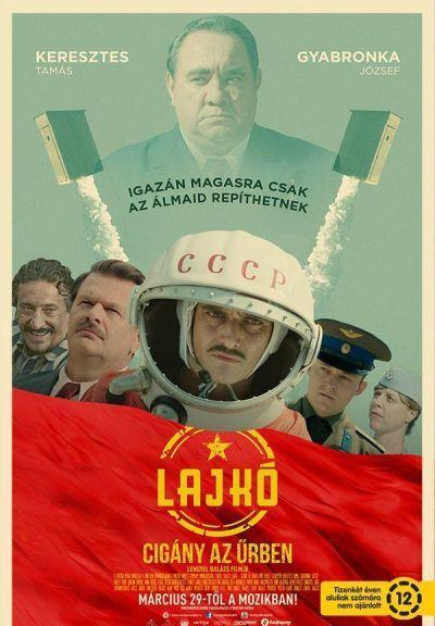 Lajkó - Cigány az űrben – Plakát