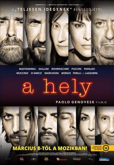 A HELY – Plakát