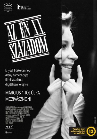 Az én XX. századom – Plakát