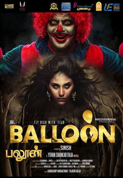 Balloon – Plakát