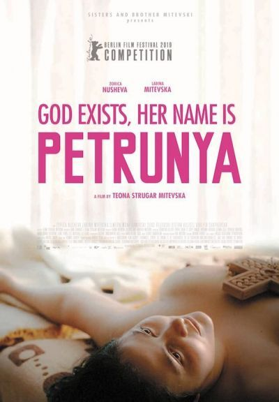 God Exists, Her Name is Petrunya – Plakát