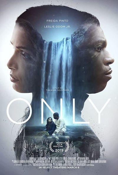 Egyetlen – Plakát