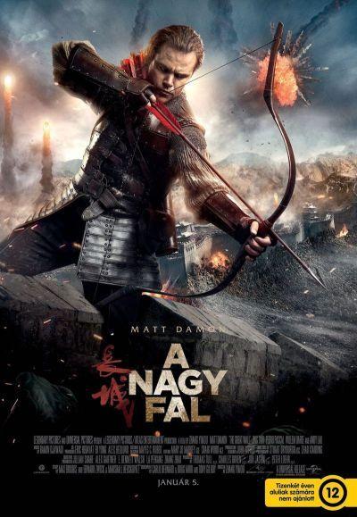 A Nagy Fal – Plakát